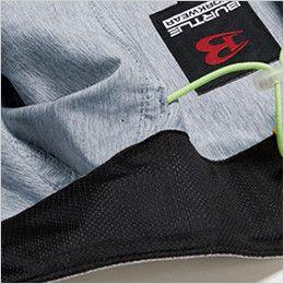 空調服 バートル AC1024 [春夏用]エアークラフト 迷彩ベスト(男女兼用) ポリ100% ネック吸汗ニット