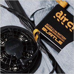 空調服 バートル AC1024SET [春夏用]エアークラフトセット 迷彩ベスト(男女兼用) ポリ100% コードループ