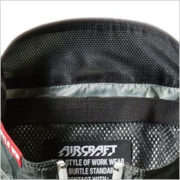 空調服 バートル AC1034 [春夏用]エアークラフト ベスト(男女兼用) ポリエステル100% 吸汗ニット