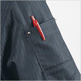 バートル AC1051 エアークラフト 制電 長袖ブルゾン(男女兼用) ペンポケット