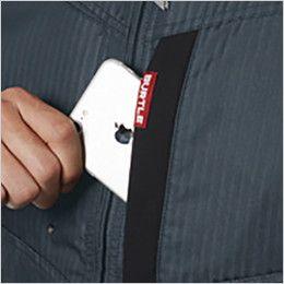 バートル AC1051 エアークラフト 制電 長袖ブルゾン(男女兼用) Phoneポケット