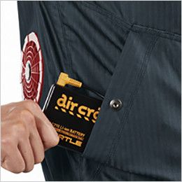 空調服 バートル AC1051 [春夏用]エアークラフト 制電 長袖ブルゾン(男女兼用) バッテリー収納ポケット(ドットボタン止め)