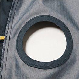 バートル AC1051 エアークラフト 制電 長袖ブルゾン(男女兼用) 背中ファン取付口