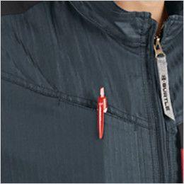 空調服 バートル AC1056SET-D エアークラフトセット 制電 半袖ブルゾン(男女兼用) ペンポケット