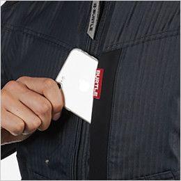 バートル AC1056SET-D エアークラフトセット 制電 半袖ブルゾン(男女兼用) Phoneポケット
