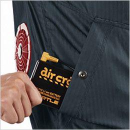 バートル AC1056SET-D エアークラフトセット 制電 半袖ブルゾン(男女兼用) バッテリー収納ポケット(ドットボタン止め)