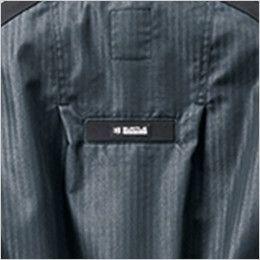 空調服 バートル AC1056SET-D エアークラフトセット 制電 半袖ブルゾン(男女兼用) フルハーネス ランヤード取付口