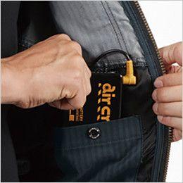 バートル AC1056SET-D エアークラフトセット 制電 半袖ブルゾン(男女兼用) バッテリーポケット(ドットボタン止め)