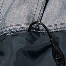 空調服 バートル AC1056SET-D エアークラフトセット 制電 半袖ブルゾン(男女兼用) 右脇ポケットとつながるコードホール