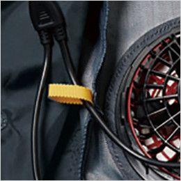 空調服 バートル AC1056SET-D エアークラフトセット 制電 半袖ブルゾン(男女兼用) コードループ