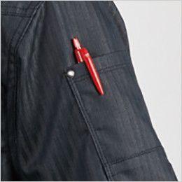 バートル AC1056SET エアークラフトセット 制電 半袖ブルゾン(男女兼用) ペンポケット