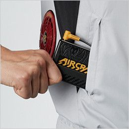 AC1071SET バートル エアークラフトセット長袖ブルゾン(男女兼用) バッテリー収納ポケット、ファスナー止め※特許取得済