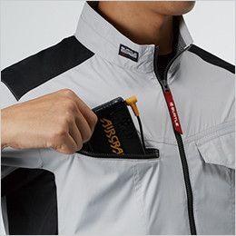 空調服 バートル AC1076 エアークラフト 半袖ブルゾン(男女兼用) バッテリー収納ポケット、ファスナー止め、コードホール付き