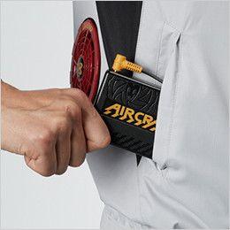 空調服 バートル AC1076 エアークラフト 半袖ブルゾン(男女兼用) バッテリー収納ポケット、ファスナー止め※特許取得済