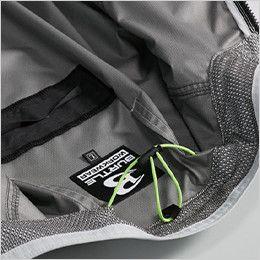 空調服 バートル AC1076 エアークラフト 半袖ブルゾン(男女兼用) 衣服内の空気循環をよくするために風の流れ道を調節します