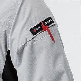 空調服 バートル AC1076SET-B エアークラフト 半袖ブルゾン(男女兼用) ペン差しポケット