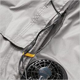 空調服 バートル AC1076SET-B エアークラフト 半袖ブルゾン(男女兼用) コードホール、コードループ
