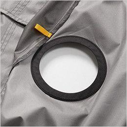 空調服 バートル AC1076SET-D エアークラフトセット 半袖ブルゾン(男女兼用) ファン取付口
