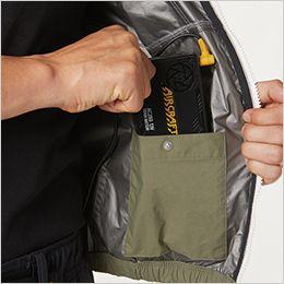 空調服 バートル AC1086SET [春夏用]エアークラフトセット パーカー半袖ブルゾン(男女兼用) ナイロン100% バッテリーポケット(ドットボタン止め)