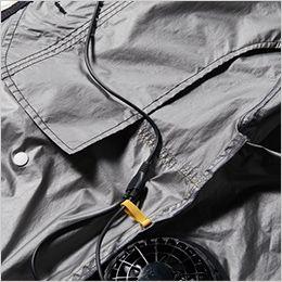 空調服 バートル AC1086SET [春夏用]エアークラフトセット パーカー半袖ブルゾン(男女兼用) ナイロン100% コードストッパー(ドットボタン止め)