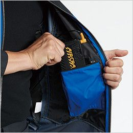 空調服 バートル AC1091SET-D エアークラフトセット パーカージャケット(男女兼用) バッテリーポケット、ファスナー止め