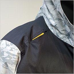 空調服 バートル AC1094 エアークラフト パーカーベスト(男女兼用) フルハーネスのフックハンガー用のスリットで収納できます