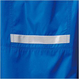 空調服 バートル AC1096 [春夏用]エアークラフト パーカー半袖ジャケット(男女兼用) リフレクターで反射します