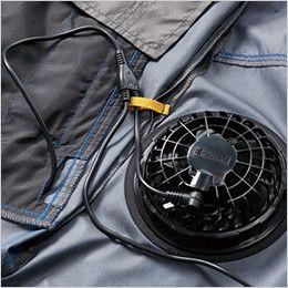 AC1096 バートル エアークラフト パーカー半袖ジャケット(男女兼用) コードホール、コードループ