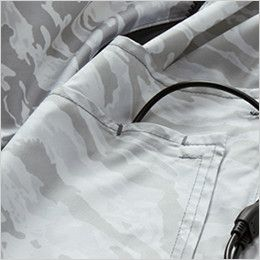 バートル AC1111 エアークラフト 長袖ジャケット(男女兼用) ポリ100% コードホール