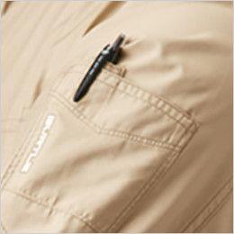バートル AC1111PSET-B エアークラフト 迷彩 長袖ジャケット(男女兼用) ポリ100%  ペン差しポケット
