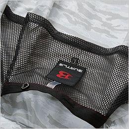 バートル AC1111PSET-B エアークラフト 迷彩 長袖ジャケット(男女兼用) ポリ100%  衣服内の空気の循環を促す、調節式エアダクト