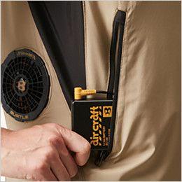 バートル AC1111SET-B エアークラフト 長袖ジャケット(男女兼用) ポリ100% バッテリー収納ポケット(ファスナー止め)