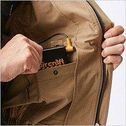 バートル AC1111SET-B エアークラフト 長袖ジャケット(男女兼用) ポリ100% バッテリー収納ポケット(ドットボタン止め)