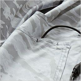 バートル AC1111SET-B エアークラフト 長袖ジャケット(男女兼用) ポリ100% コードホール