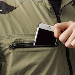 空調服 バートル AC1121SET-B エアークラフト ハーネス対応 長袖ブルゾン(男女兼用) ポリ100% Phone収納ループ