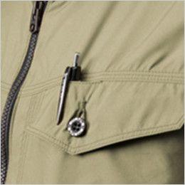 空調服 バートル AC1121SET-B エアークラフト ハーネス対応 長袖ブルゾン(男女兼用) ポリ100% ペン差しがある胸ポケット
