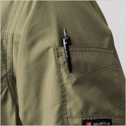 空調服 バートル AC1121SET-B エアークラフト ハーネス対応 長袖ブルゾン(男女兼用) ポリ100% ペン差しポケット