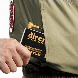 空調服 バートル AC1121SET-B エアークラフト ハーネス対応 長袖ブルゾン(男女兼用) ポリ100% バッテリー収納ポケット(マジックテープ止め)