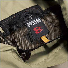 バートル AC1121SET-B エアークラフト ハーネス対応 長袖ブルゾン(男女兼用) ポリ100% 衣服内の空気の循環を促す、調節式エアダクト