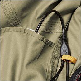 空調服 バートル AC1121SET-B エアークラフト ハーネス対応 長袖ブルゾン(男女兼用) ポリ100% コードホール