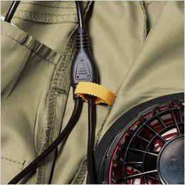 空調服 バートル AC1121SET-B エアークラフト ハーネス対応 長袖ブルゾン(男女兼用) ポリ100% コードループ