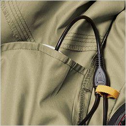 空調服 バートル AC1121SET エアークラフトセット ハーネス対応 長袖ブルゾン(男女兼用) ポリ100% コードホール