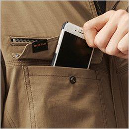 空調服 バートル AC1131 [春夏用]エアークラフト 長袖ブルゾン(男女兼用) 綿100% Phone収納ループ