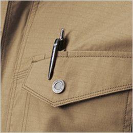 空調服 バートル AC1131 [春夏用]エアークラフト 長袖ブルゾン(男女兼用) 綿100% ペン差しポケット