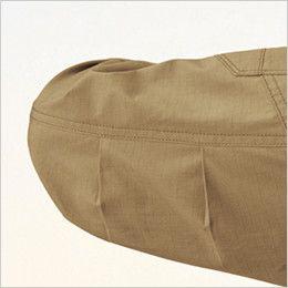 空調服 バートル AC1131 [春夏用]エアークラフト 長袖ブルゾン(男女兼用) 綿100% 袖アームタック
