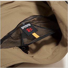 空調服 バートル AC1131 [春夏用]エアークラフト 長袖ブルゾン(男女兼用) 綿100% 衣服内の空気の循環を促す、調節式エアダクト