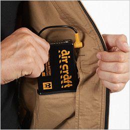 空調服 バートル AC1131 [春夏用]エアークラフト 長袖ブルゾン(男女兼用) 綿100% バッテリー収納ポケット(ドットボタン止め)