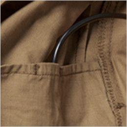 空調服 バートル AC1131 [春夏用]エアークラフト 長袖ブルゾン(男女兼用) 綿100% コードホール