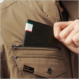 空調服 バートル AC1131SET-D エアークラフトセット 長袖ブルゾン(男女兼用) 綿100% レベルブック収納ポケット(深さ21cm)