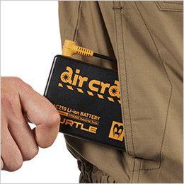 空調服 バートル AC1131SET-D エアークラフトセット 長袖ブルゾン(男女兼用) 綿100% バッテリー収納ポケット(マジックテープ止め)